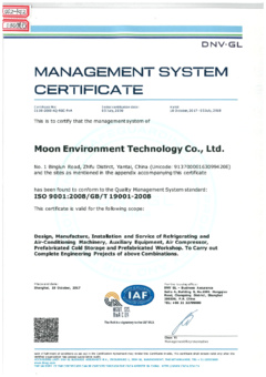 Сертификат Moon Enviroment Technology Co.,Ltd.ISO 9001